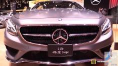 ویدیوی رونمایی از مرسدس بنز S550 کوپه مدل 2017 در نمایشگاه خودروی دیترویت