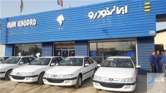 فروش نوروزی متنوع محصولات ایران خودرو