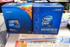 CPU چیست و تاریخچه سیپییو + ارزانترین و گرانترین سی پی یوهای بازار