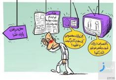 قطع یارانه 29 میلیون ایرانی در راه است