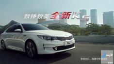 تبلیغات کیا اوپتیما مدل 2017 در بازار چین را تماشا کنید!
