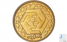 قیمت سکه و دلار در حال افزایش است!