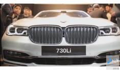 نسل جدید بی ام و سری 7 در نمایشگاه خودرو تهران رونمایی شد