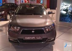 فروش محصولات ایران خودرو ویژه نوروز 1396