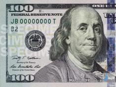 پیش بینی قیمت دلار در سال 96