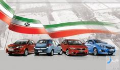 خودروی جدید شرکت سایپا بزودی رونمایی می شود