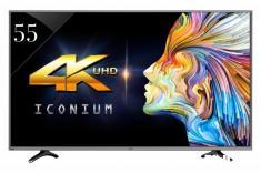 قیمت روز تلویزیون های 55 اینچ به بالا در بازار