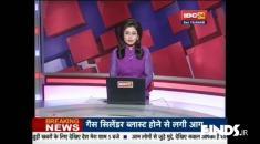 زنی که خبر مرگ شوهرش را در تلویزیون خواند