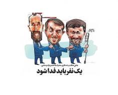 احمدی نژاد به رد صلاحیتش رسماً واکنش نشان داد