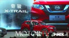 محصولات جدید نیسان در نمایشگاه خودرو شانگهای را ببینید!
