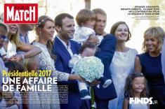 زندگینامه امانوئل مَکرون / از ازدواج با زنی بزرگتر از خودش تا شگفتی انتخابات 2017 فرانسه