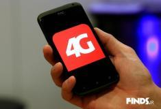 اینترنت 4G به افغانستان رسید