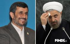 پیشنهاد مناظره احمدی نژاد با حسن روحانی