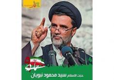 شایعه تعهد دولت حسن روحانی به تحویل فرمانده سپاه قدس