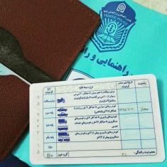 صدور گواهینامه رانندگی برای مشمولین خدمت ممنوع شد