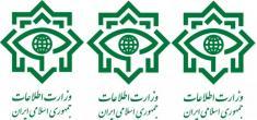 وزارت اطلاعات چندین تیم تروریستی را متلاشی کرد