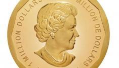 جزئیات سرقت و فروش بزرگترین سکه طلای جهان