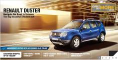 پیش فروش رنو داستر 2017 در ایران آغاز شد