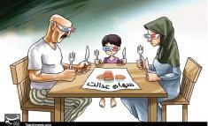 مبلغ سود سهام عدالت برای هر ایرانی چقدر است؟