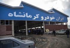 کارخانه ایران خودرو در کرمانشاه افتتاح شد