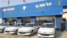 شرایط فروش اقساطی 405، 206، رانا و ال 90 ایران خودرو منتشر شد