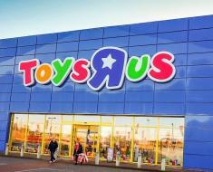 غول بزرگ اسباببازی فروشی آمریکا ورشکسته شد!