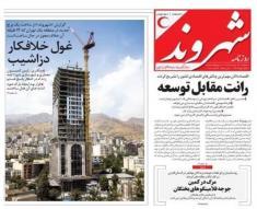 اعتراض شدید مردم خيابان دزاشیب به ساخت برج 16 طبقه در محله
