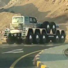 تردد این هیولا در امارات را تماشا کنید!