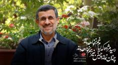 روزنامه اعتماد، از تخلف 1 میلیارد دلاری احمدینژاد پرده برداشت