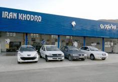 محصولات ایران خودرو، گرانتر از قبل! / قیمت 18 محصول ایران خودرو افزایش یافت!