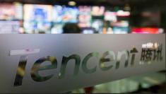 غول تکنولوژی چین بیدار شد / ارزش سهام شرکت تنسنت به 500 میلیارد دلار رسید