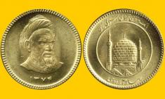 قیمت سکه طلا، چگونه محاسبه می شود؟