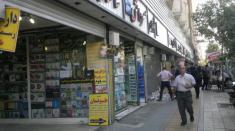 ارزانترین مغازهها در محدوده خیابان انقلاب تهران