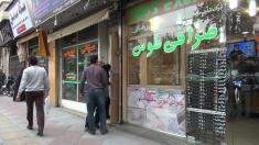 پیش بینی آینده قیمت دلار در ایران / کاهش اندک + افزایش چشمگیر!