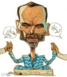 کاریکاتور حبس حمید بقایی!