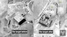 انتشار اسناد حمله رژیم صهیونیستی به یک سایت هستهای مخفی در سوریه
