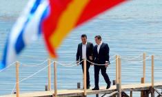 مقدونیه، نام کشورش را به خاطر استانی در یونان تغییر می دهد!