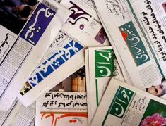 ورود پلیس ایران به پرونده بزرگ قاچاق و احتکار کاغذ